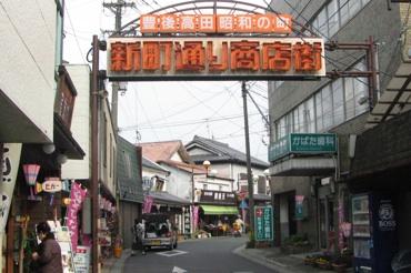 Shouwamachi