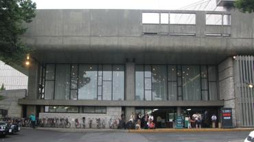 Uenobunkacenter