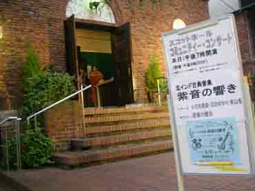 Image_entrance