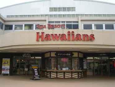 Image_hawaiians