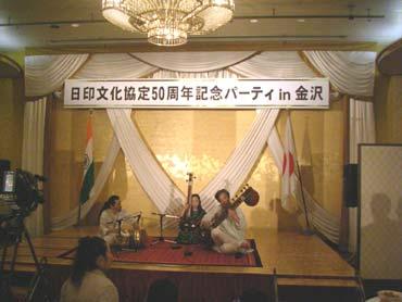 Image_inkanazawa=