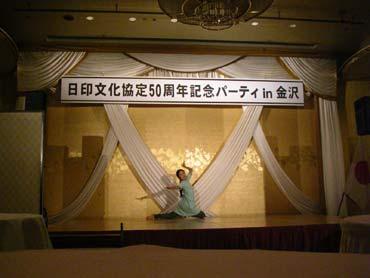 Image_kubota