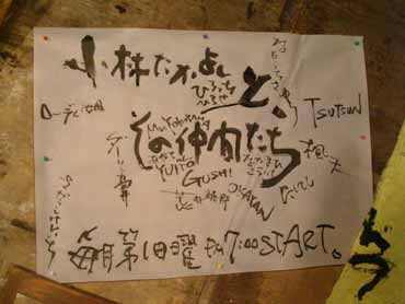 Image_tkobayashi