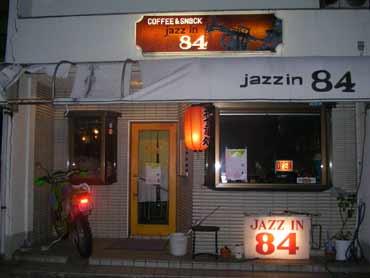 image_jazz84.jpg