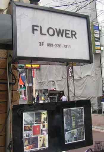 image_k-flower01.jpg