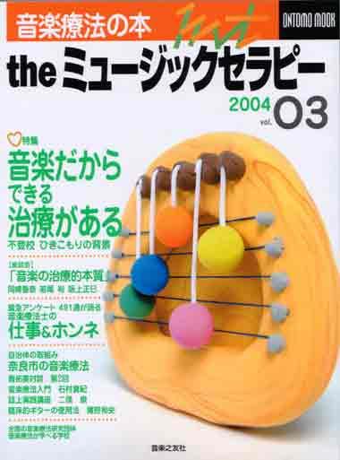 image_shoumyou02.jpg