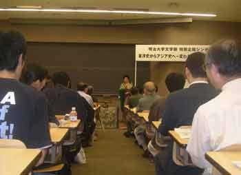 image_sushuma02.jpg