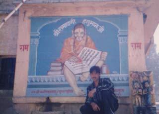 image_varanasi.hanuman.jpg