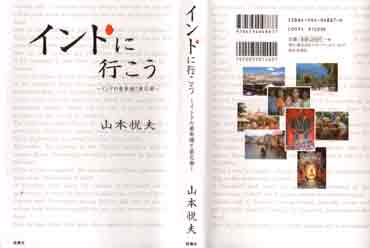 image_bookcover