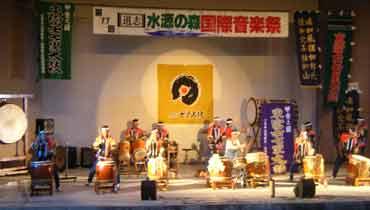 image_wadaiko